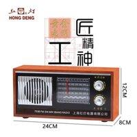 Đài radio giả cổ Hongdeng HD-753B