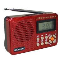 Đài radio nghe nhạc nhỏ gọn Habong KK-F166