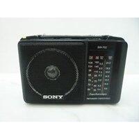 Đài radio Sony SW-702