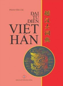 Đại từ điển Việt Hán