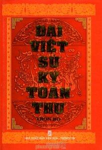 Đại Việt sử ký toàn thư - Nhiều tác giả
