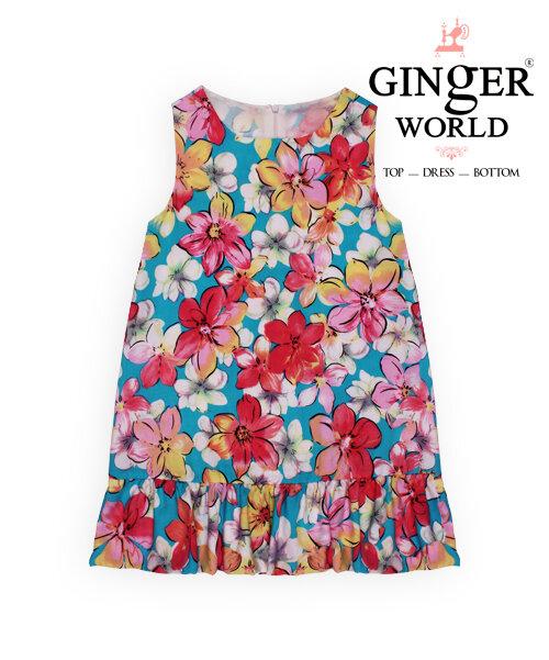 Đầm tinh nghịch Họa tiết ngọt LD451_DH GINGER WORLD