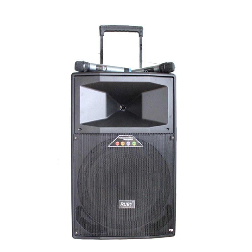 Dàn âm thanh di động RUBY R-1508A