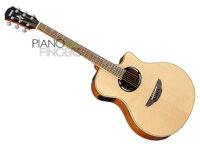 Đàn guitar Acoustic Yamaha APX 500II