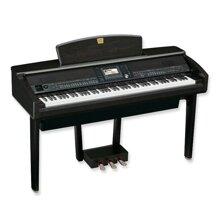 Đàn Piano Điện Yamaha CVP 405 R