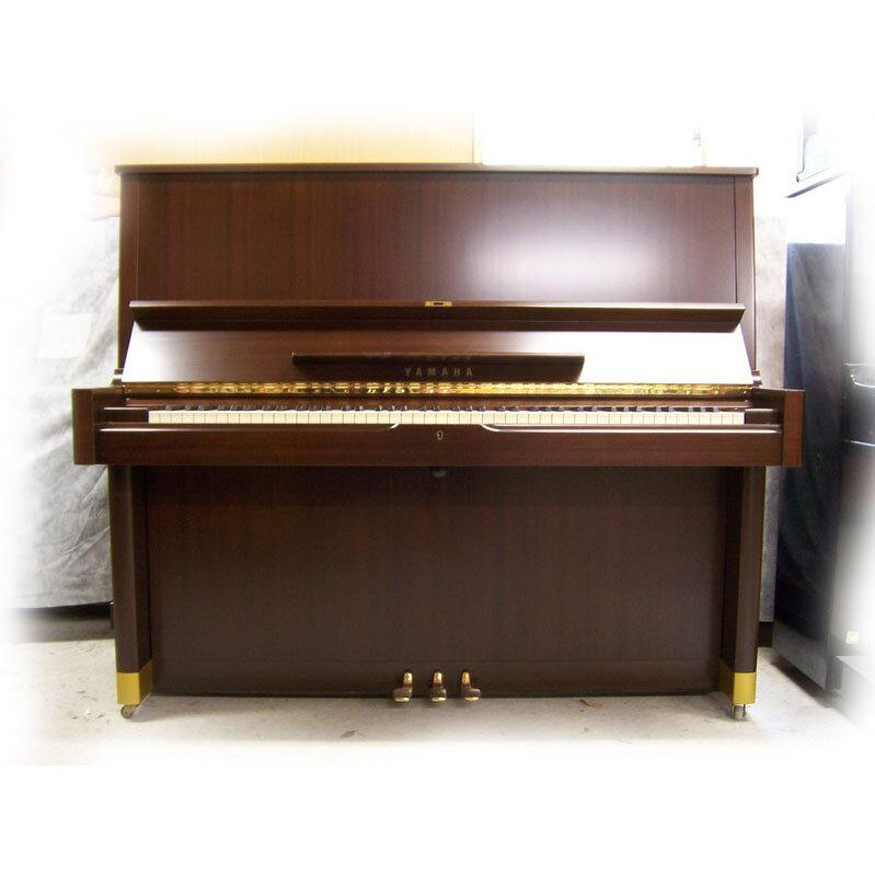 Đàn Piano Yamaha U5H
