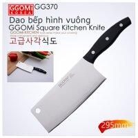 Dao bếp hình vuông GGomi GG370