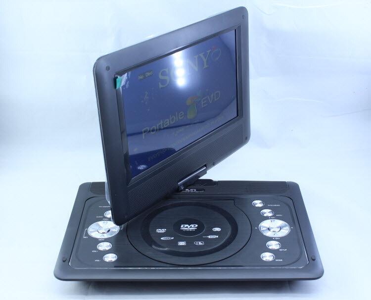 Đầu DVD Portable EVD 789