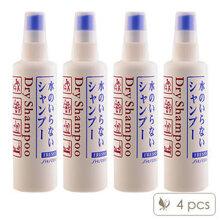 Dầu gội khô Shiseido Dry Shampoo