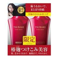 Dầu gội và dầu xả Shiseido Tsubaki Extra Moist - Màu đỏ