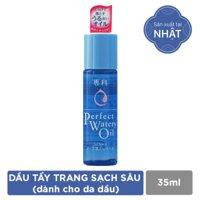 Dầu tẩy trang cho da dầu Senka Perfect Watery Oil 35ml
