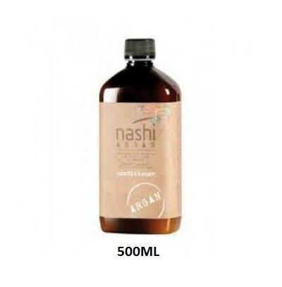 Dầu xả dưỡng tóc siêu mượt Nashi Argan - 500ml