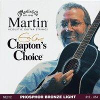 Dây đàn guitar Acoustic Martin MEC12