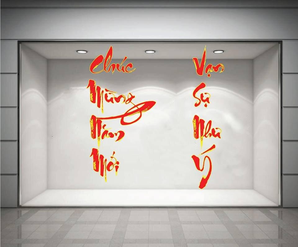 Decal dán tường Chúc mừng năm mới - Vạn sự như ý Lala NY041
