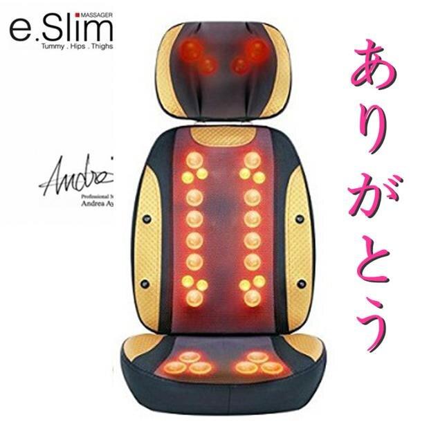 Đệm massage Nhật Bản F06