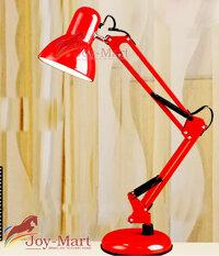 Đèn bàn học Pixar Luxo DPX03