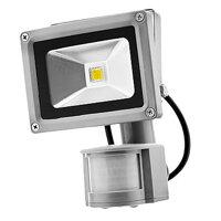 Đèn cảm ứng GUARDSMAN GS-220