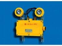 Đèn chiếu sáng khẩn cấp phòng chống nổ Warom BAJ52-20