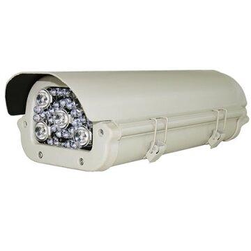 Đèn hồng ngoại Vantech VIR-80