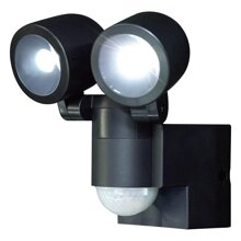 Đèn LED ELpa ESL-N102BT