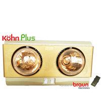 Đèn sưởi hồng ngoại Kohn Plus 2 bóng với điều khiển từ xa KP02GR