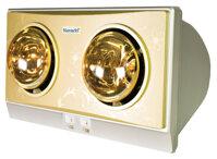 Đèn sưởi nhà tắm 2 bóng vàng Navado NAV8002