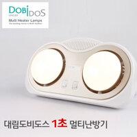 Đèn sưởi nhà tắm Dobidos NS6-1