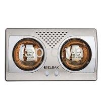 Đèn sưởi nhà tắm Elbak BH2550 - 2 bóng