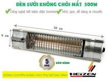 Đèn sưởi nhà tắm Heizen HE-IT5 (HEIT-5)