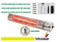 Đèn sưởi nhà tắm Heizen HE-ITR (HEIT-R)
