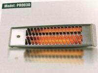 Đèn sưởi nhà tắm Protex PR003D (PR-003D) - Đèn sưởi hồng ngoại không chói