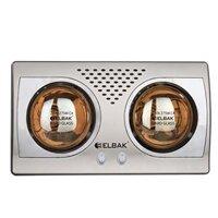 Đèn sưởi nhà tắm Saiko  Elbak BH-2550H