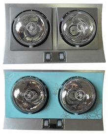 Đèn sưởi nhà tắm Smartlife 01 - 2 bóng