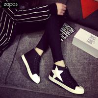 Giày Sneaker nữ Zapas GN007