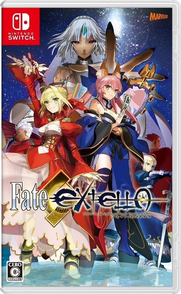 Đĩa Game Nintendo Switch Fate/Extella