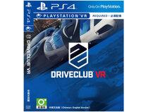 Đĩa game Ps4 Driveclub Vr