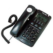 Điện thoại bàn KTel 686