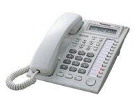 Điện thoại bàn Panasonic KX-T 7633