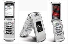 Điện thoại BlackBerry Pearl Flip 8230