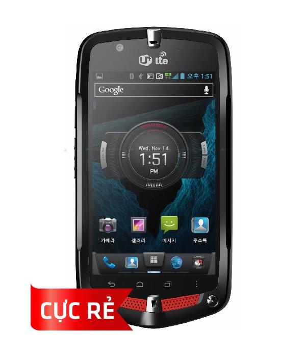 Điện thoại Casio G'zone