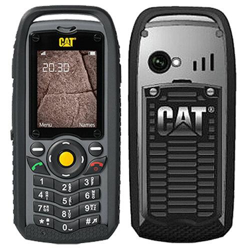 Điện thoại CAT B25 - 2 sim