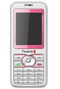 Điện thoại FPT B250 (F-Mobile B250) - 2 sim