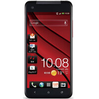 Điện thoại HTC Butterfly (Deluxe)