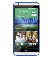 Điện thoại HTC Desire 820 Mini Dual SIM