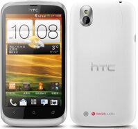 Điện thoại HTC Desire U (T327w) - 4GB