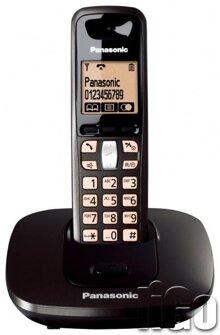 Điện thoại kéo dài Panasonic KX-TG6411