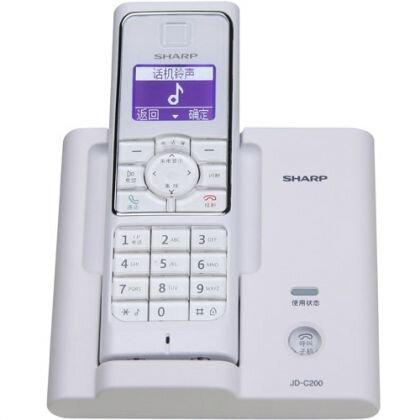 Điện thoại không dây kỹ thuật số SHARP JDC200 - Đen - SHJDC200BV