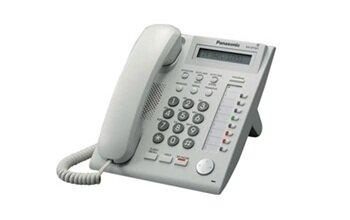 Điện thoại kỹ thuật số PANASONIC KX-DT321