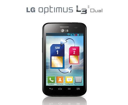 Điện thoại LG Opimus L3 II E435 - 4GB, 2 sim