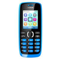 Điện thoại Nokia 112 - 2 sim